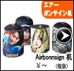 airbonnsign