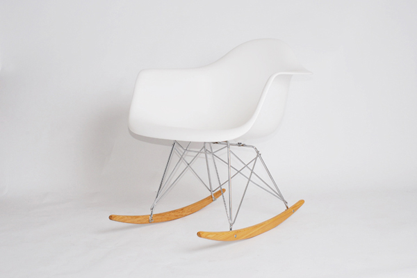 Arm shell chair